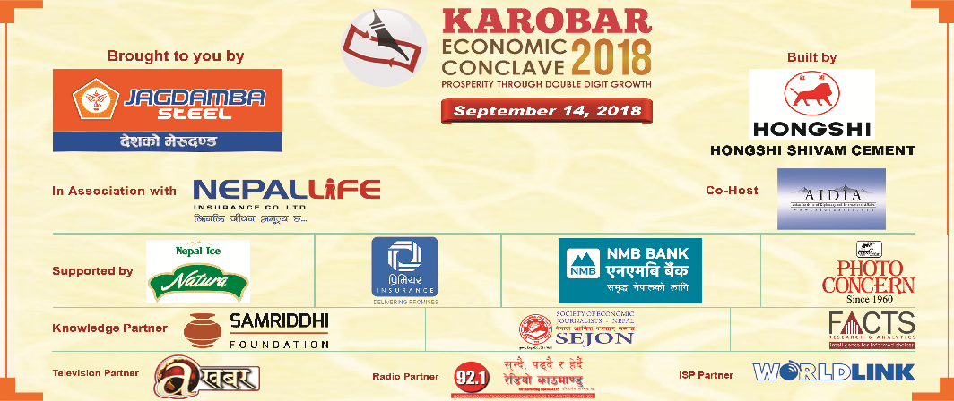 Karobar Economic Conclave 2018: Prosperity Through Double Digit Growth