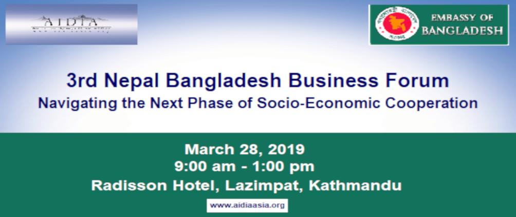 3rd Nepal Bangladesh Business Forum : Navigating the Next Phase of Socio-Economic Cooperation