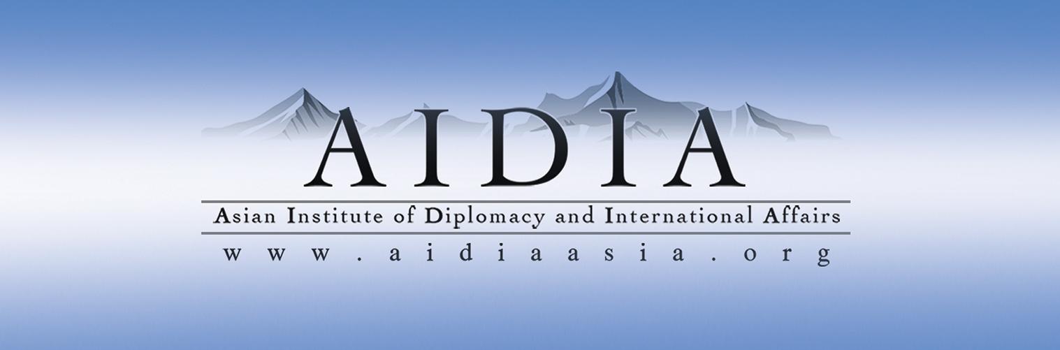 2RCu5-aidia-logo.jpg