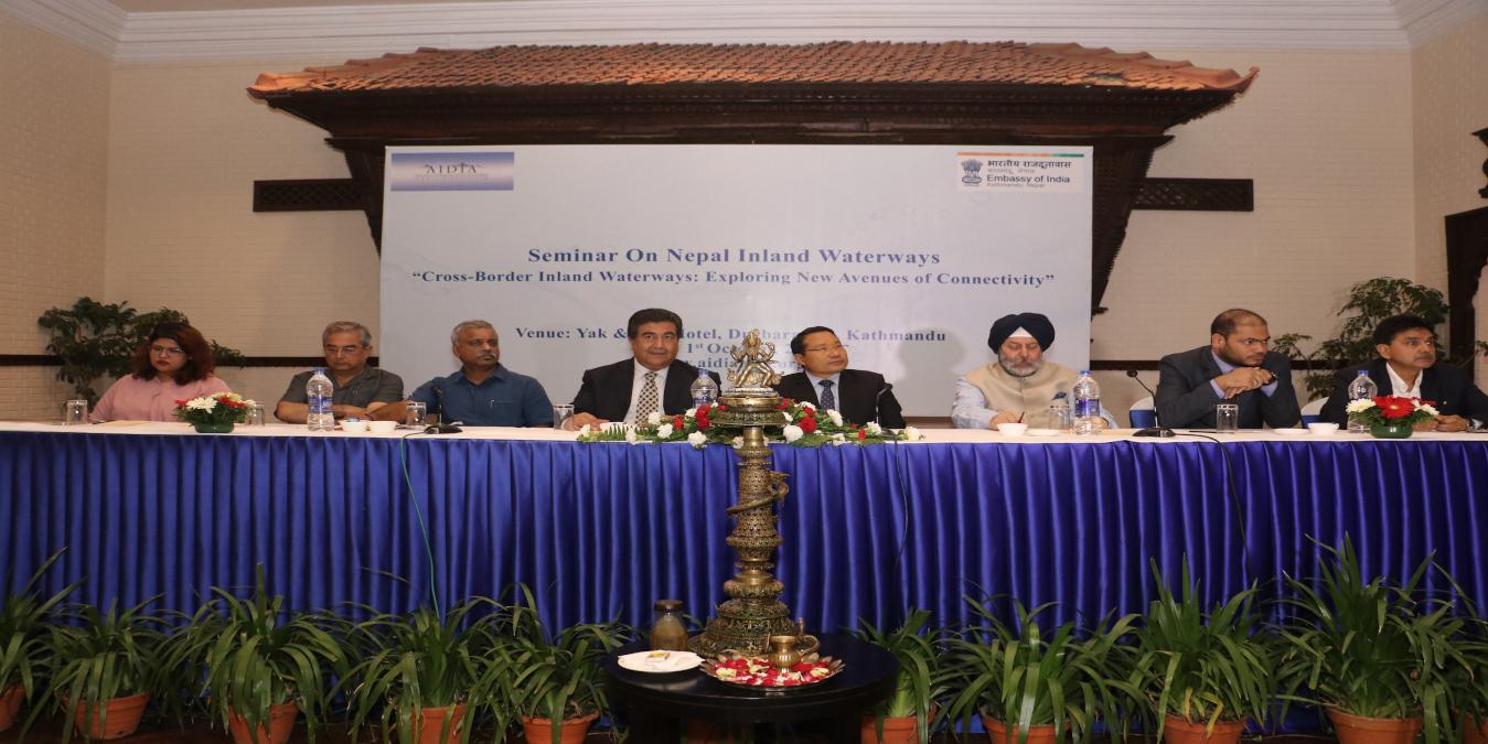 "Seminar on Nepal Inland Waterways ""Cross-Border Inland Waterways: Exploring New Avenues of Connectivity"""